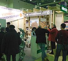 Компания ИнтерСИти на выставке домов